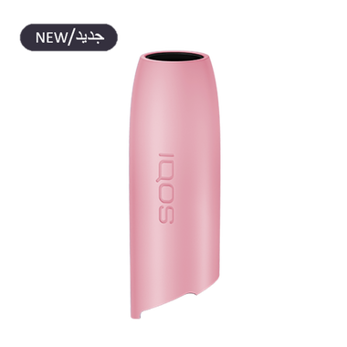 CAP CLOUD PINK (3.0), Cloud Pink