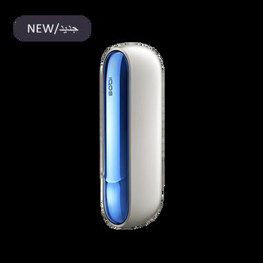 DOOR COVER AQUA BLUE (3.0), Aqua Blue